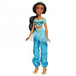 Disney ragyogó hercegnők - Jázmin baba ÚJ (kép 1)