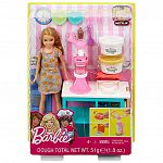 Barbie Stacie konyhája gyurmával (kép 4)