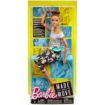 Barbie hajlékony jógababa ÚJ - Barna (kép 4)