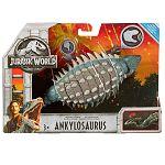 Jurassic World Dínók hanggal - Ankylosaurus (kép 4)