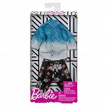 Barbie Ken ruhák - Kék-fehér ing (kép 2)