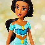 Disney ragyogó hercegnők - Jázmin baba ÚJ (kép 2)