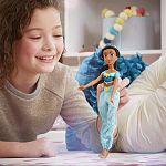 Disney ragyogó hercegnők - Jázmin baba ÚJ (kép 3)